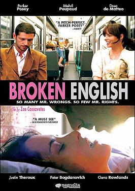 broken english.jpg
